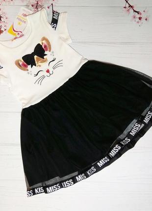 Нарядное платье с пайетками и фатиновой юбкой