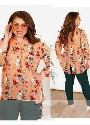 Необыкновенно красивая блузка, ботал