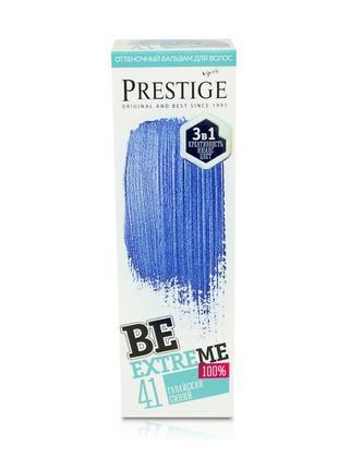 Оттеночный бальзам для волос vip's prestige be extreme гавайский синий  краска 41