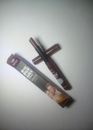 Помада lipstick