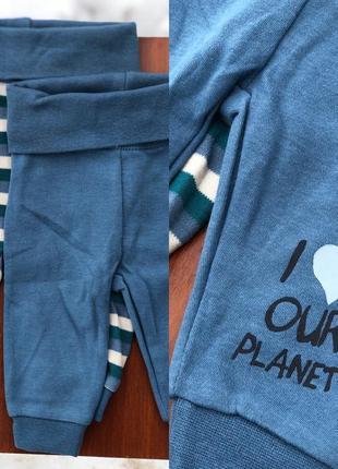 Набір штанців для самих маленьких хлопчиків від lupilu