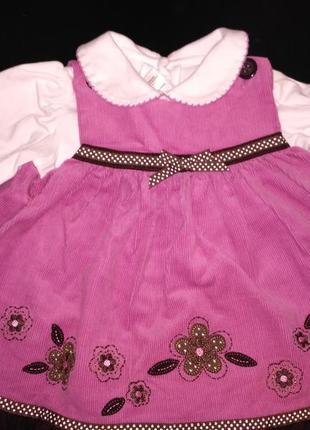 Супер красивое платье +боди