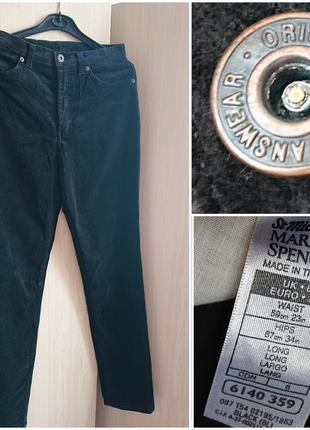 Велюровые джинсы брюки с высокой посадкой. marks&spencer.