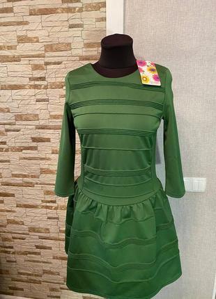 Платье с заниженной талией.