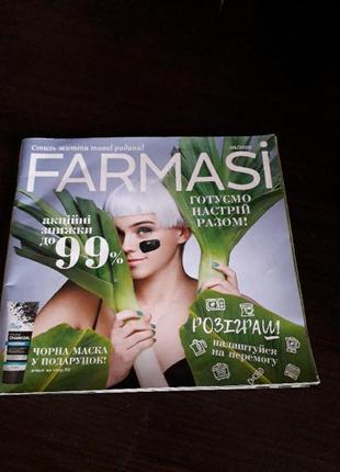 Farmasi журнал