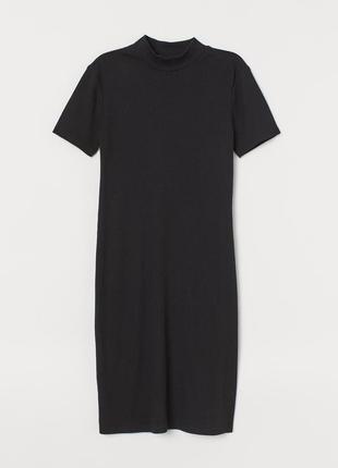 Платье трикотаж в рубчик, с воротником под горло h&m