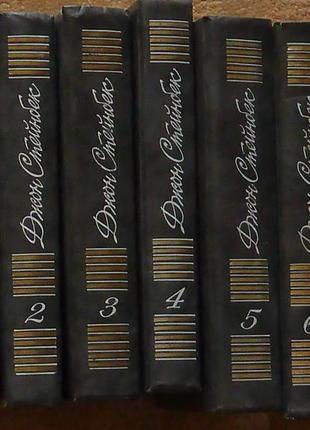 Джон стейнбек, собрание сочинений в 6 томах