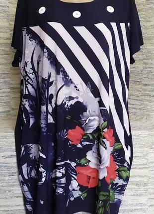 Туника блуза полоса цветок !!!!