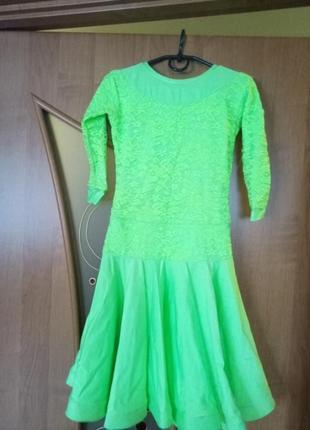 Плаття бейсік