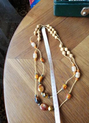 Бусы, ожерелье
