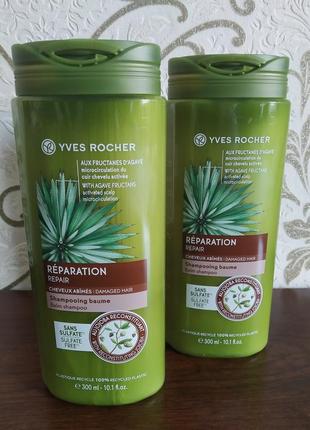 Yves rocher. шампунь для живлення та відновлення волосся reparation