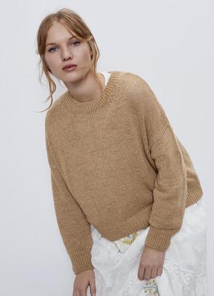 Новый свитер песочный zara