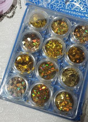 Набір золотих декорів мікс в пластиковому контейнері, 12 шт.