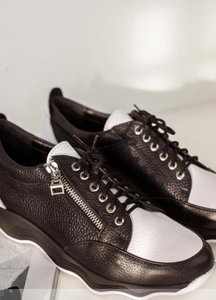 Зручні повсякденні кросівки + безкоштовна доставка новою поштою