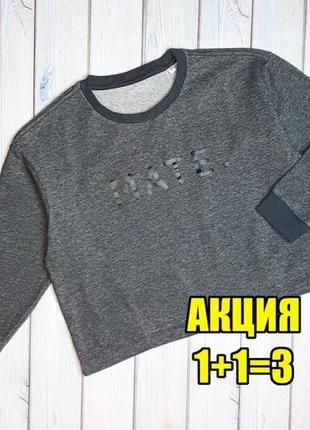 💥1+1=3 стильный женский свитшот свитер из органического коттона, размер 46 - 48