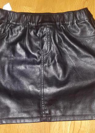Стильная юбка под кожу