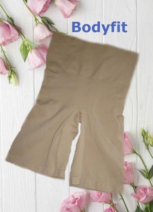 🐞🐞 bodyfit трусы шорты панталоны утяжка бежевые 10/12 м🐞🐞
