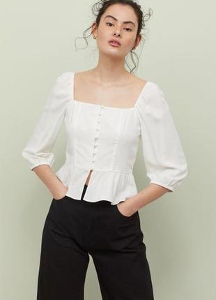 Модная блуза на пуговицах с рукавами фонарик new look