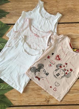 Набор три майки и футболка