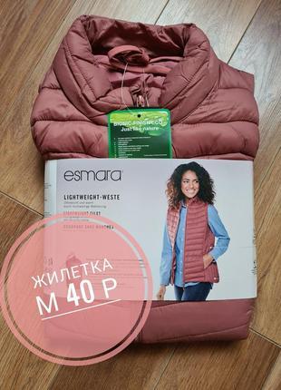 Esmara женская жилетка 40 р евро (наш 46 р) ультралайт германия
