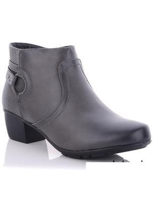Демисезонные серые ботинки ботильоны