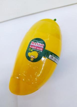 Крем-молочко для рук bioaqua (манго),50г.
