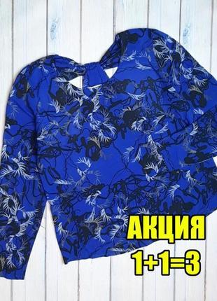 💥1+1=3 фирменная синяя блуза с открытой спинкой &other stories, размер 44 - 46