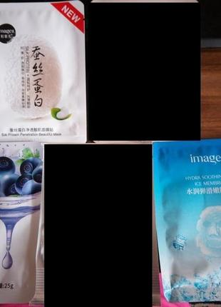Тканевые маски из китая фирма images