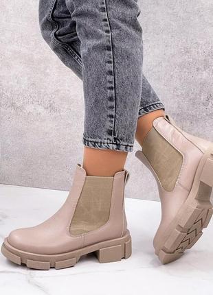 Натуральная кожа, отличные бежевые женские демисезонные ботинки-челси solid
