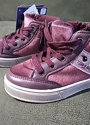 Стильные  утипленные ботиночки на девочку lupilu