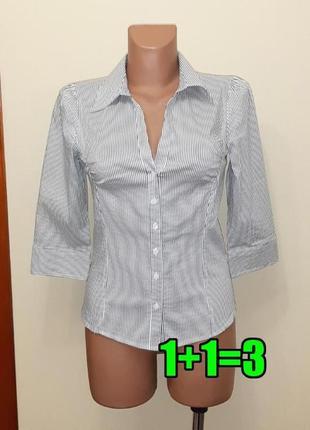 💥1+1=3 белая базовая строгая приталенная блуза рубашка в полоску h&m, размер 42 - 44