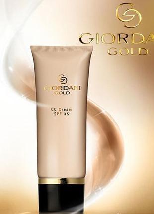 Мультифункциональный сс крем giordani gold код 30988 светлый орифлейм