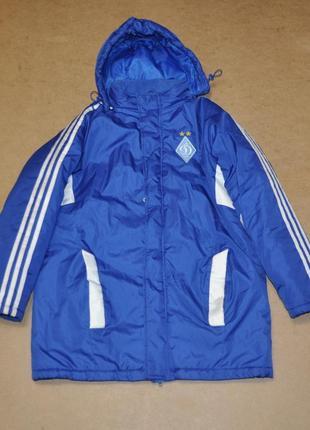 Adidas динамо куртка парка