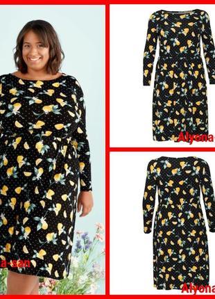 Мягкое вискозное платье в двух размерах батал 💣