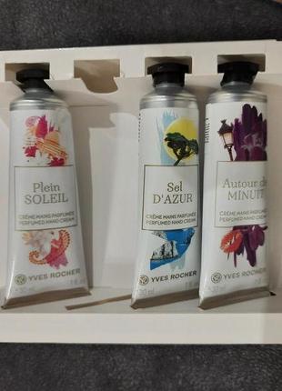 Новинка!!! парфюмированный крем для рук yves rocher