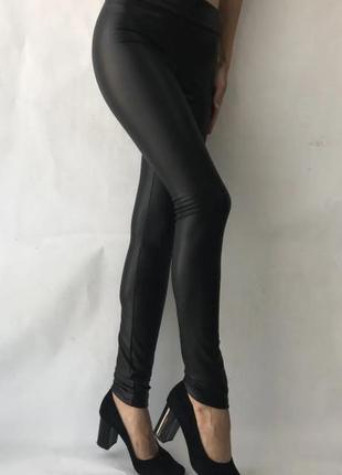 Кожаные, женские лосины-брюки 42-48 р.