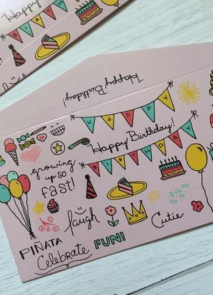 Конверт для денег открытка
