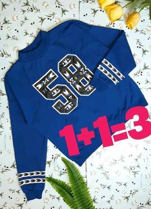 🎁1+1=3 модный яркий свободный синий свитер свитшот лонгслив оверсайз h&m, размер 44 - 46