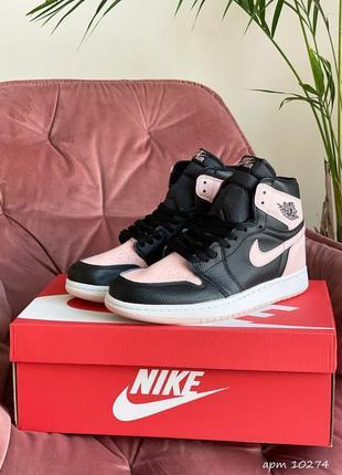 Демисезонные женские кроссовки nike air jordan