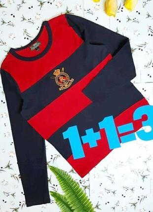 🎁1+1=3 фирменный тонкий свитер лонгслив в полоску ralph lauren оригинал, размер 44 - 46