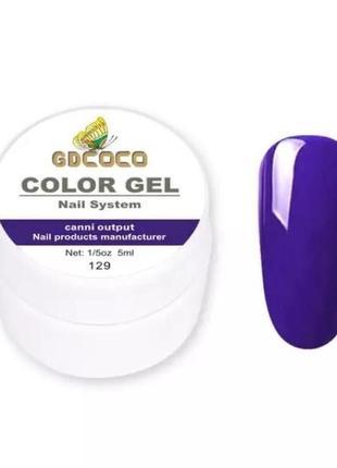 Цветной гель, гель-краска gdcoco № 110