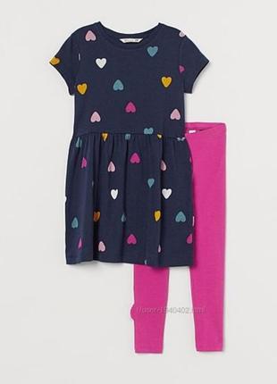 Комплект h&m 2-4 платье и лосинки