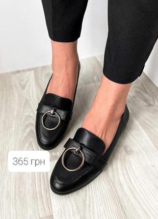 Черные балетки, черные туфли, классические туфли женские