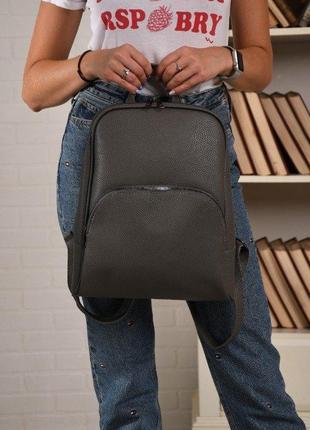 Женский рюкзак «дин» серый