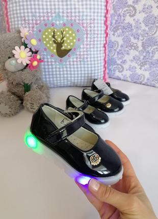 Туфли, туфельки светящиеся