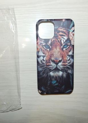 Чехол iphone 11 pro тигр дизайнерские чехлы