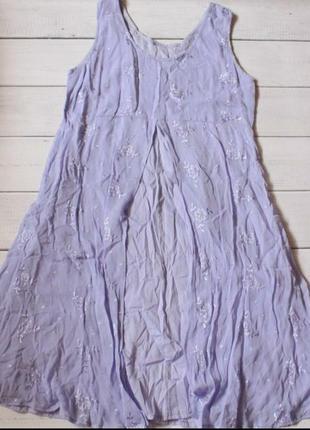 Платье - трапеция