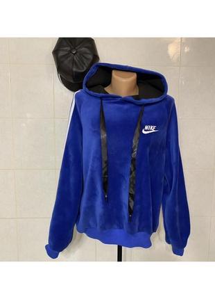 Тёплое худи nike adidas женское синие бархатное с капюшоном оверсайз