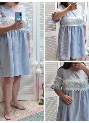 Платье в полоску с кружевом белым apricot оверсайз