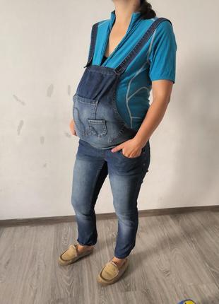 Комбинезон джинсовый для беременных р. l